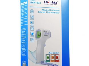 Thermometer Box - Model RAK F103